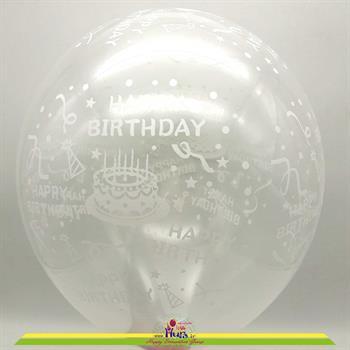 بادکنک شیشه ای چاپ هپی برسدی سفید 12 اینچ