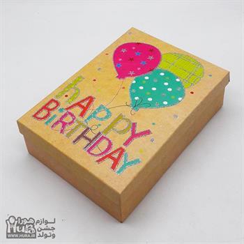 جعبه کادو مستطیل هپی Happy کرمی طرح بادکنک