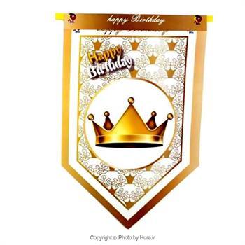 ریسه مثلثی پرچمی10تیکه تاج سفید  طلایی