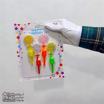 شمع تولد فنری چاپ دار مدل بادکنکی 4 عددی