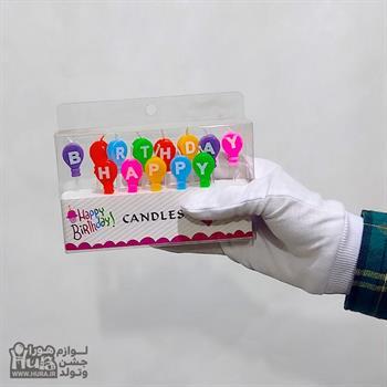 شمع تولد هپی و کیومی کوچک مدل بادکنک 13 عددی