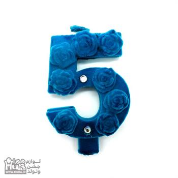 شمع شماره ای مخملی گلدار آبی
