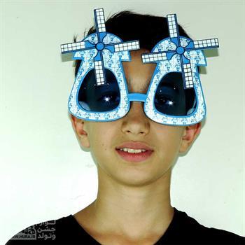 عینک فانتزی طرح آسیاب بادی آبی