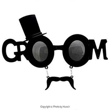 عینک فانتزی مدل گروم