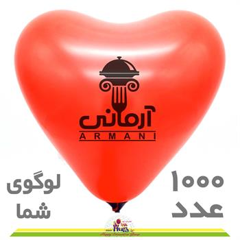 بادکنک قلب + چاپ
