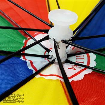 چتر روی سر قطر60سانت چند رنگ