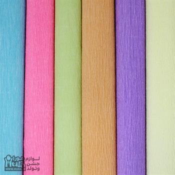 کاغذ کشی رنگی