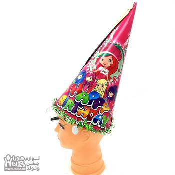 کلاه بوقی بلند زری دار توت فرنگی مدل 5