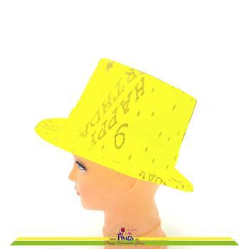 کلاه طلقی لبه دار بلک لایت اکلیلی زرد