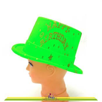 کلاه طلقی لبه دار بلک لایت اکلیلی سبز