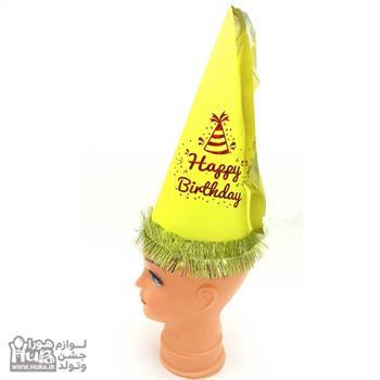 کلاه بوقی متوسط فسفری زری دار زرد