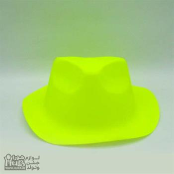 کلاه طلقی شاپو بلک لایت فسفری ساده زرد
