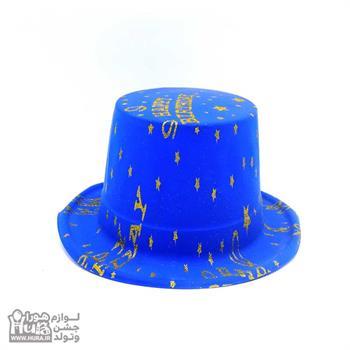 کلاه طلقی لبه دار بلک لایت اکلیلی آبی