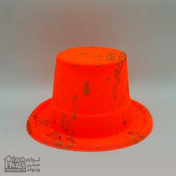 کلاه طلقی لبه دار بلک لایت اکلیلی نارنجی