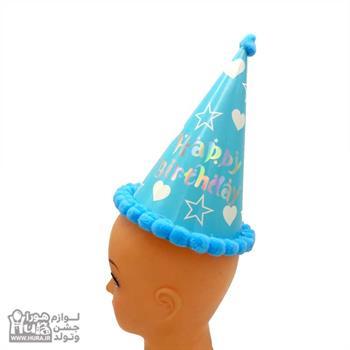کلاه بوقی کوتاه توپ توپی فانتزی آبی قلب و ستاره ط 14